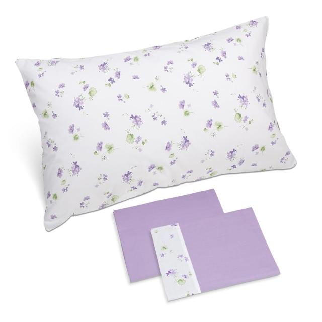 completo lenzuola fiorellino lilla lilla